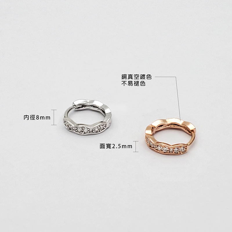 晶鑽波紋易扣圈圈耳環排鑽波浪耳環鋯鑽韓系耳環正韓小資