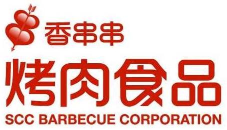 香串串烤肉食品